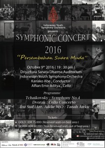 iyso-poster-2016_-webpage